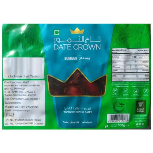DATE CROWN RED DATES - KHAJUR (1kg)